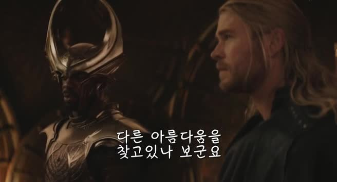 Download Thor The Dark World 2013 HDRip SUBBED x264 AAC-P2P 440MB
