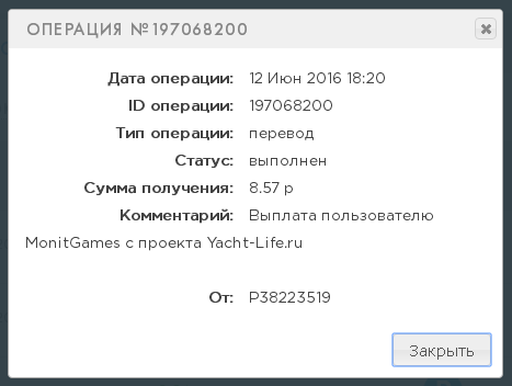 http://screenshot.ru/upload/images/2016/06/12/Screenshot_2708d7f0.png