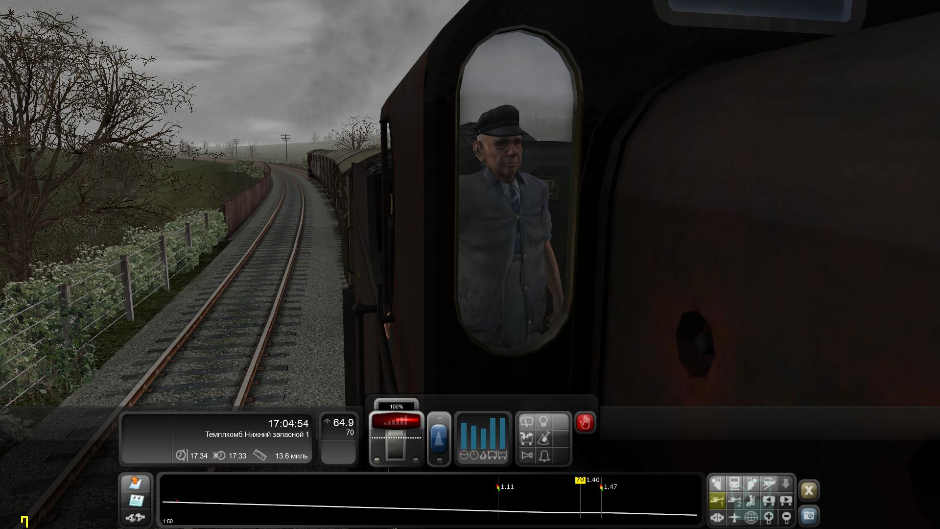http://screenshot.ru/upload/images/2018/03/09/RailWorksProc22018-03-0919-48-50-807b4fc.jpg