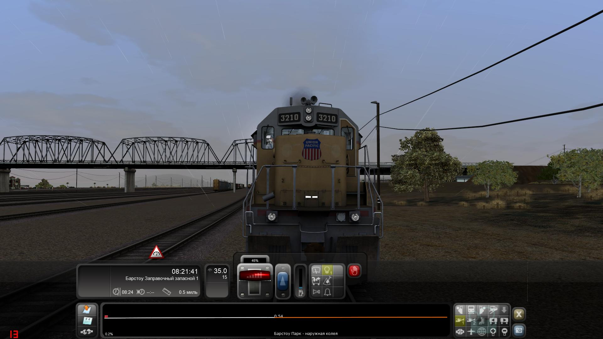 http://screenshot.ru/upload/images/2018/03/09/RailWorksProc22018-03-0919-53-15-66ffd9e.jpg