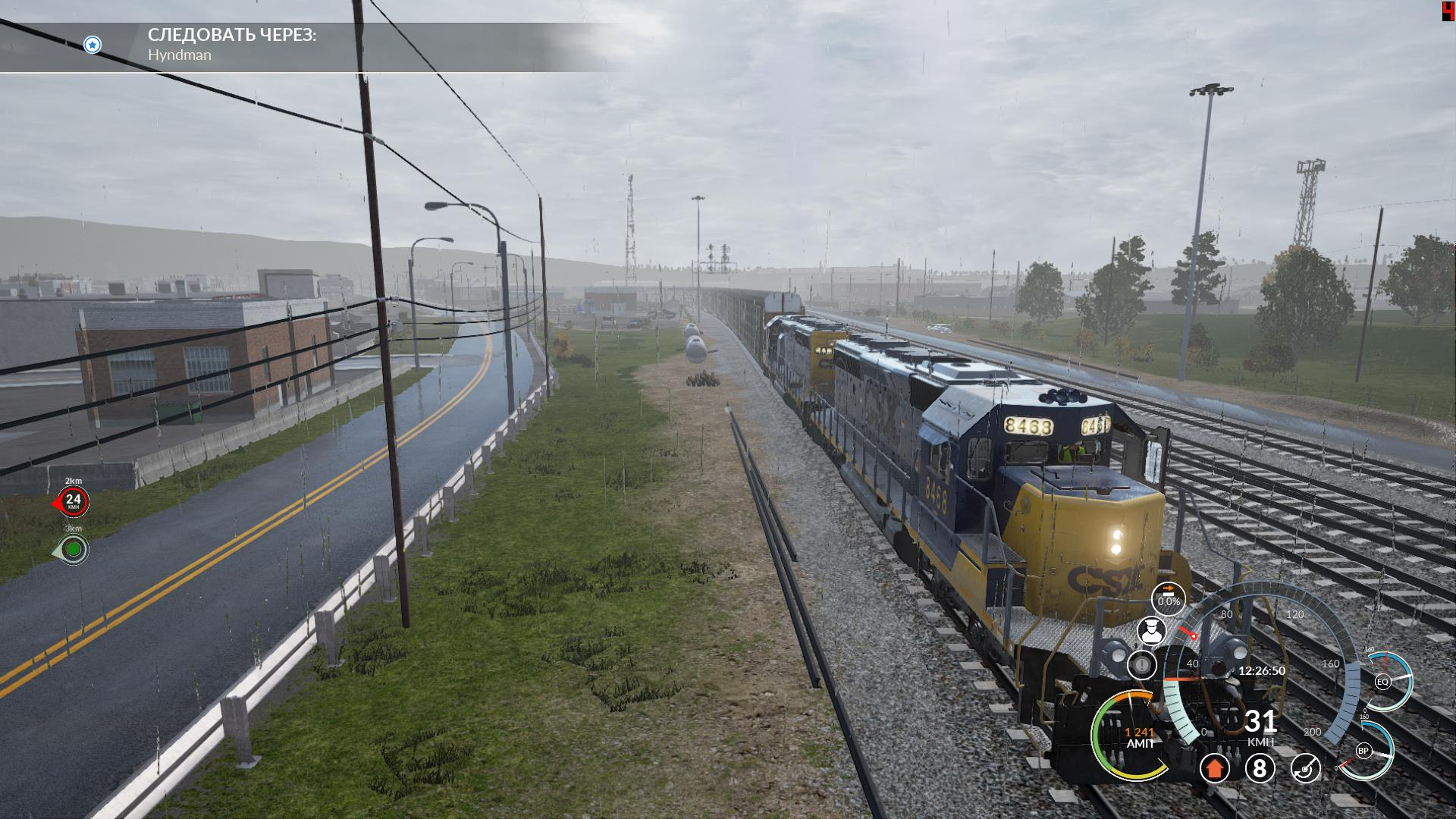 http://screenshot.ru/upload/images/2018/04/13/TS2Prototype-Win64-Shipping2018-04-1314-58-44-33f0820.jpg